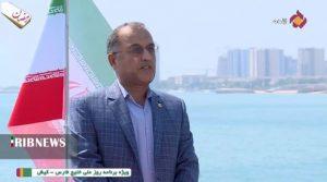 خلیج فارس محور ارتباطی تمدنهای زنده دنیا