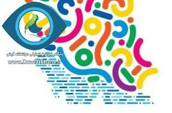 عضویت جزیره کیش در شبکه شهر های خلاق صنایع دستی