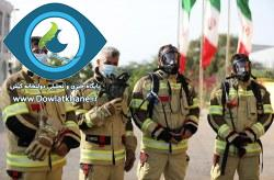 تجهیز آتش نشانان کیش به بهترین تجهیزات حفاظت فردی