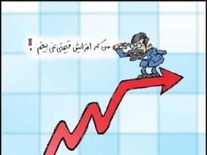 مطالبه عمومی مردم کیش منتفی شدن افزایش هرگونه قیمت در حوزه املاک و مستغلات