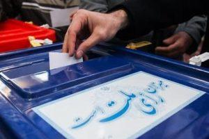کیش ۳۲ هزار نفر واجد شرایط شرکت در انتخابات دارد