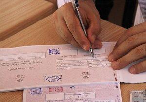 بیش از ۵۰ هزار تعرفه رای به شعب کیش تحویل داده شد