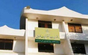 افتتاح دومین دفتر خدمات الکترونیک قضایی در کیش