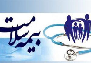 اجرای طرح نسخه نویسی الکترونیکی بیمه سلامت از ابتدای تیر