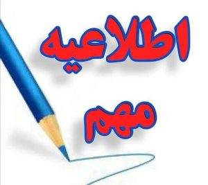 ن وَ اَلْقَلَمِ وَ مٰا يَسْطُرُون ، قسم به قلم و آنچه مینویسد