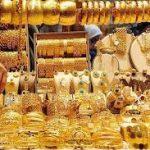 قانون جدید مالیات بر ارزش افزوده معاملات طلا از ۱۲ دی ماه امسال اجرایی خواهد است