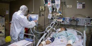 فوت بیست و پنجمین نفر مبتلا به کرونا در کیش
