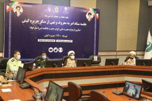 بالاترین مقامات هر منطقه باید به مقوله حجاب توجه بیشتری داشته باشند