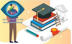 صدور نخستین ویزای دانشجویی به روش مستقل در کیش