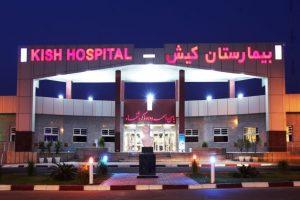 مراجعه ۸۰۰ نفر در یک روز به کلینیک تنفسی بیمارستان کیش
