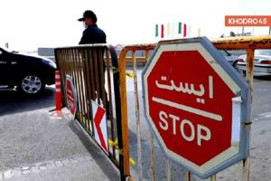اجرای طرح ممنوعیت تردد در کیش