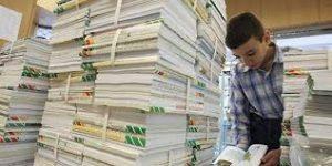 نام نویسی ۹۷ درصد از دانش آموزان کیش در سامانه فروش و توزیع مواد آموزشی