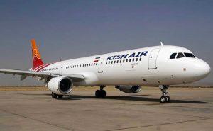 شرکت هواپیمایی کیش در خصوص پرواز شماره ۶۰۸۳ در مسیر تهران – قاضی پاشا (آلانیا) توضیح داد