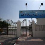 کمیته بازگشایی مدارس در کیش، فعالیت فعلا بصورت مجازی